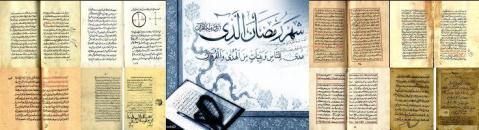 RamadanImageHeader