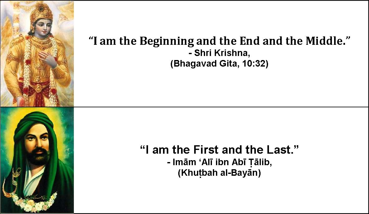 The Eternal Imam Songs Of Krishna Sermons Of Al Ismaili Gnosis