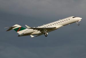 Imam's plane