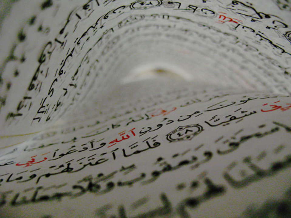 Iqrā' – 'Read' or 'Remember'? Rethinking the First
