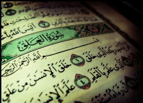 surat al-alaq