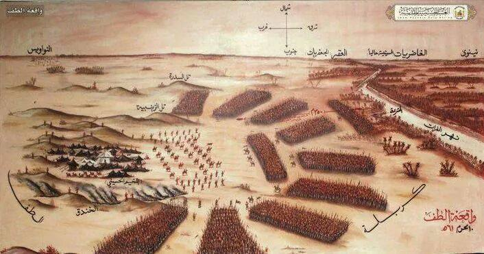 Imam al-Husayn's family and companions surrounded by an Umayyad army numbering over 40,000 troops.
