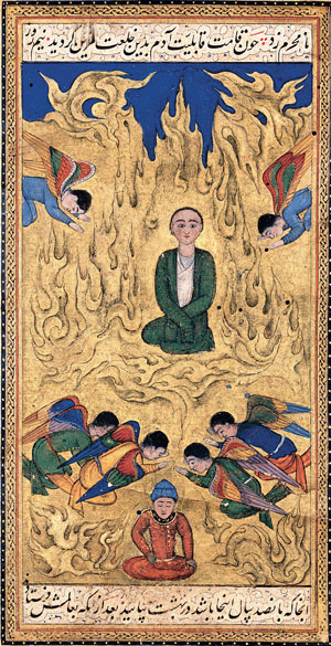 "Portrait of the Angels bowing to Hazrat Adam. Illustration to a now dispersed manuscript of the ""Whiffs of Intimacy"", a collection of lives of the Sufi saints by Jâmî of Herât. Painting attributed to the artist Farhâd, Bukhârâ (Uzbekistan), c.1650."
