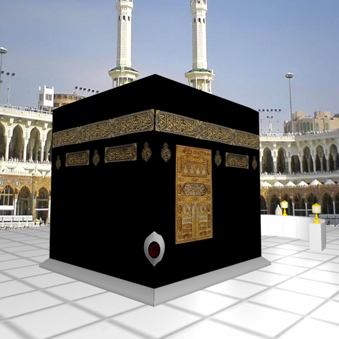 Virtual image of the Black Stone at the southeast corner of the Ka'bah.