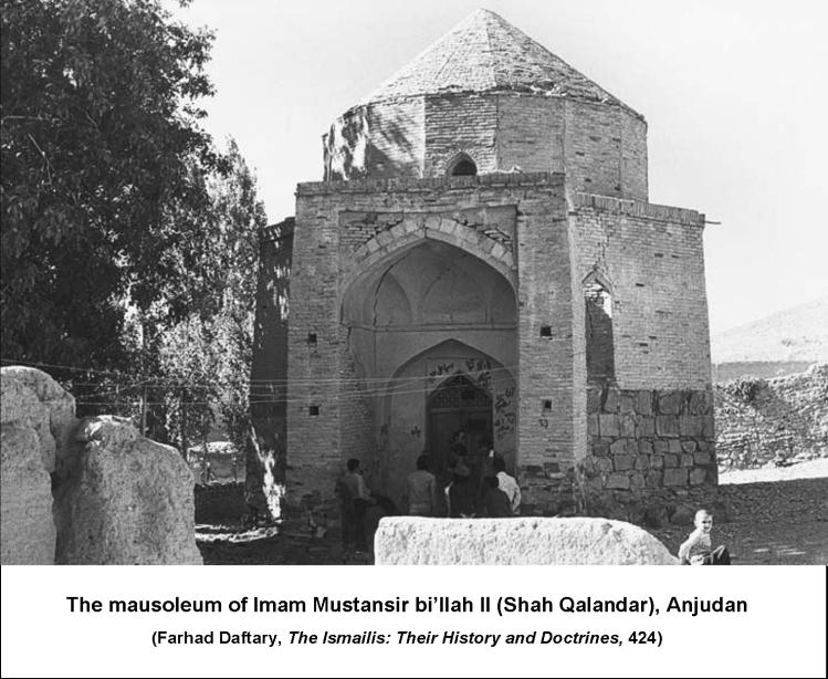 Imam Mustansir II