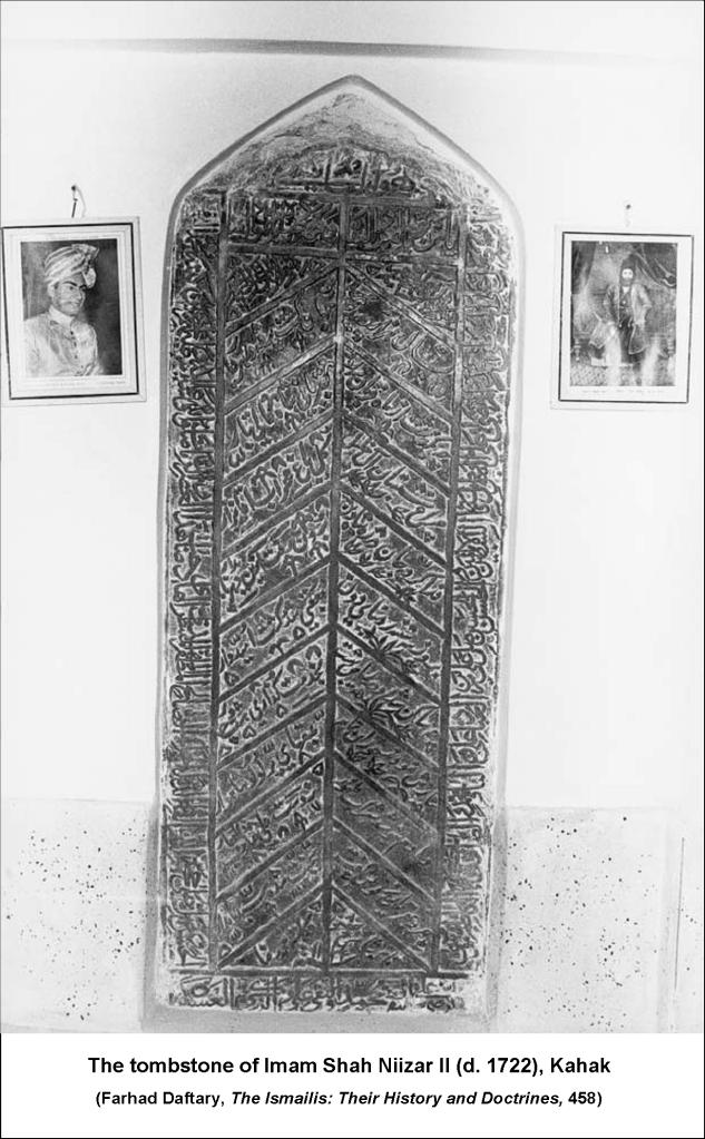 Imam Shah Nizar II