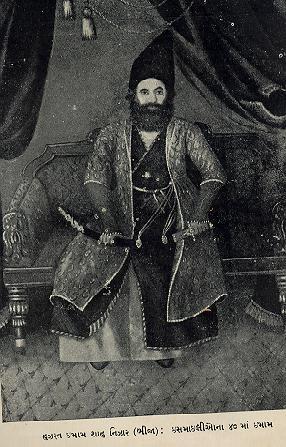 Imamshahnizar