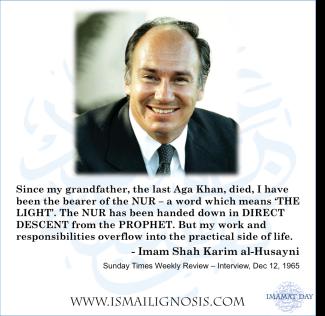 Imam Bearer of Nur