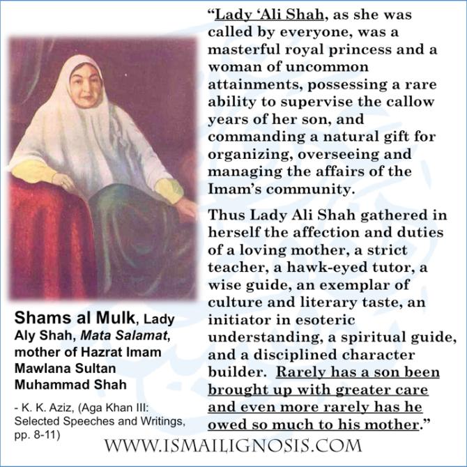 Lady Aly Shah1