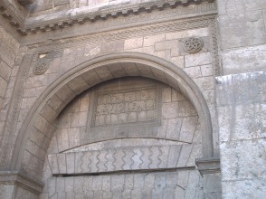A picture of one of Fatimid Cairo's famous gates, the Bab al-Nasr. These gates are also symbols for the Babs (gates) of the Imam, one of whom was al-Mu'ayyad al-Shirazi.