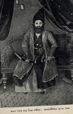 Imam Nizar II portrait