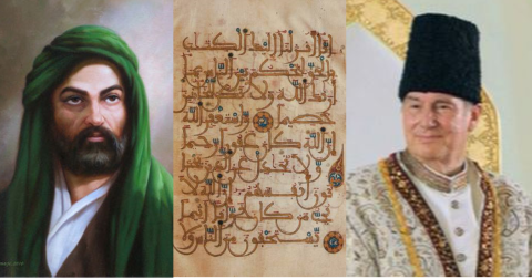 Quran and Imam4