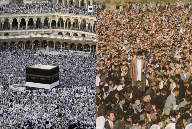 Shirazi Poem on Hajj