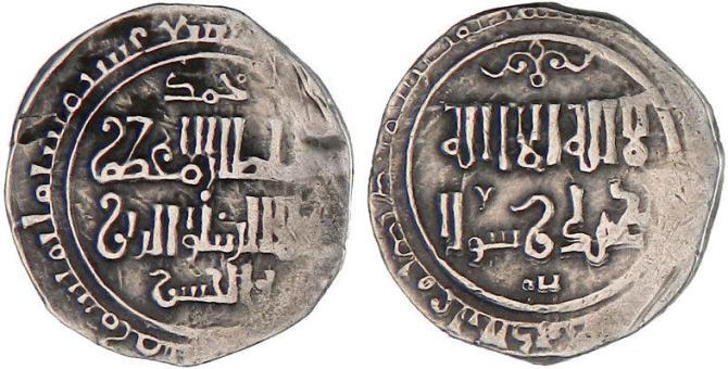 """Nizari Coin. The inscription says """"Muhammad b. al-Hasan, Sultan al-'Azam 'ala al-dunya wa'l-din  (the great ruler) over the world and the faith)"""