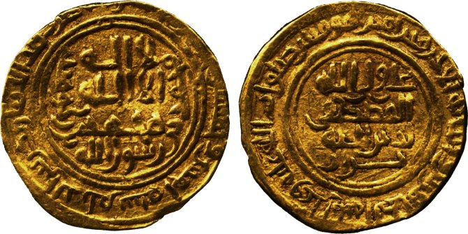 In this Nizari Coin, the inscriptions state the Shahadah and also add that: Aliyyun Wali Allah (Ali is the Friend of God) and Nizar Mustafa li-Din Allah (Nizar is the Chosen One of the Religion of God)