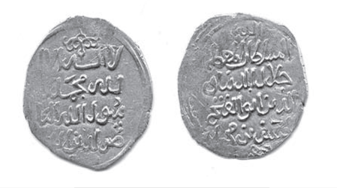 "Nizari Coin minted in Alamut. The coin refers to Imam Jalal al-Din Hasan as the ""Great Sultan"" (sultan al-mu'azzam) and as ""the Majesty of the world and the faith"" (Jalal al-dunya wa'l-din)."